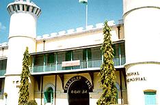 Cellular Jail Port Blair Tours and Travels Andaman and Nicobar